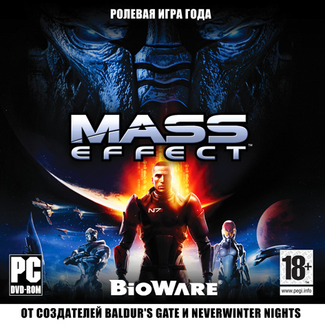 Mass Effect Collection (Steam Gift \ RU + CIS) +ПОДАРОК