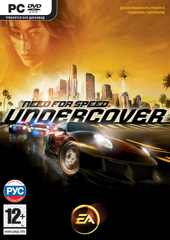 Need for Speed Undercover (Steam Gift \ RU + CIS)