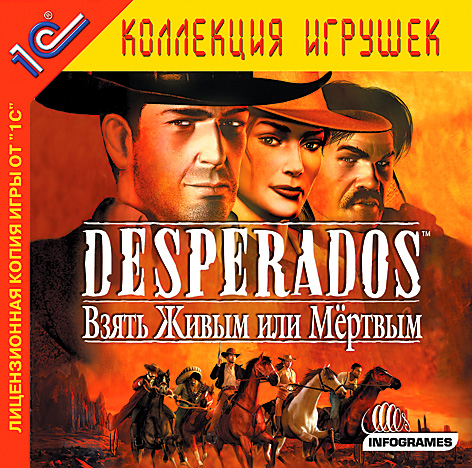 Desperados: Wanted Dead Or Alive (Steam KEY) + ПОДАРОК