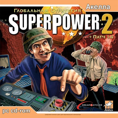 SuperPower 2: Global Strategy (Steam KEY) + GIFT