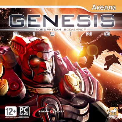 Genesis Rising (Steam KEY) + GIFT