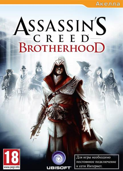 Assassin´s Creed: Brotherhood of Blood Deluxe Ed.