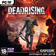 Dead Rising 4 (Steam KEY) +GIFT