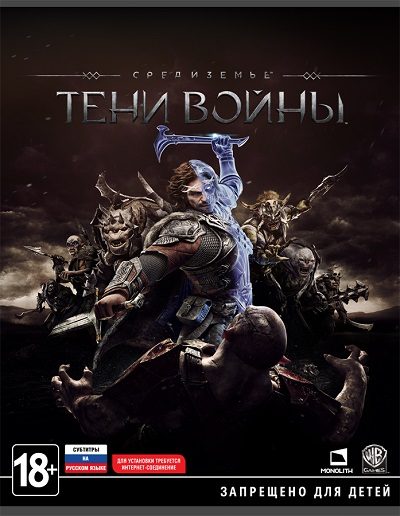 Скриншот  1 - Middle-earth: Shadow of War (Steam KEY)