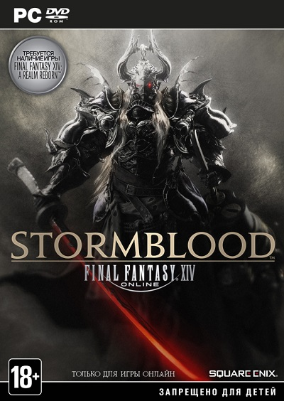 Final Fantasy XIV: Complete Edition (EURO KEY) + GIFT