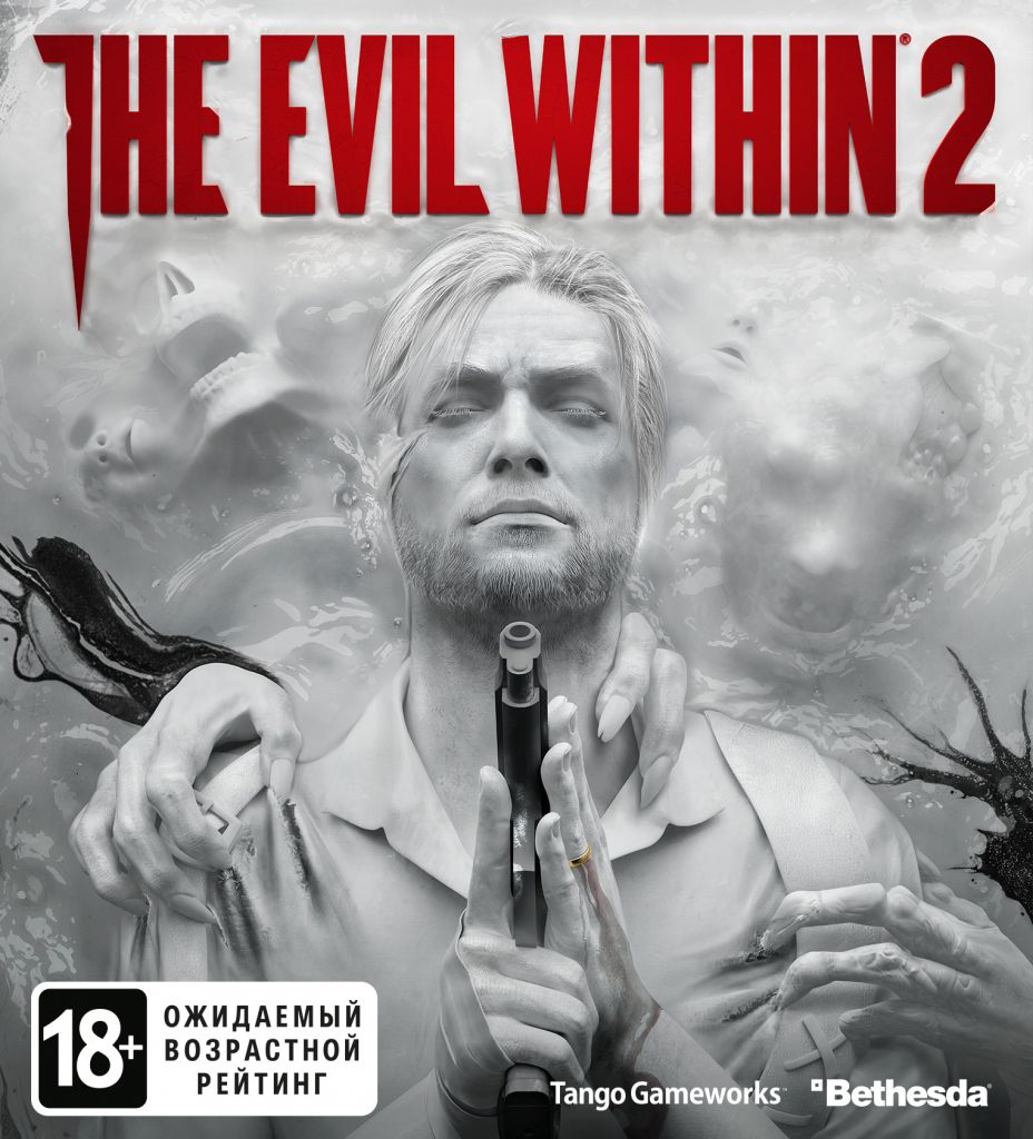 The Evil Within 2 (Steam KEY) + GIFT