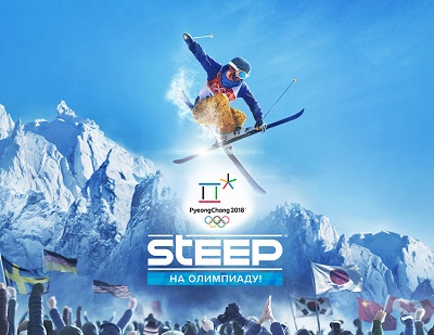 Steep: DLC For the Olympics + BONUSES (Uplay KEY) +GIFT