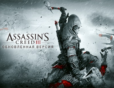 Assassin´s Creed III Remastered (Uplay KEY) GIFT