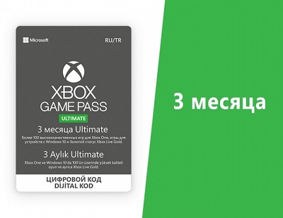 XBOX Game Pass Ultimate 3 months (EUR/RUS) + GIFT