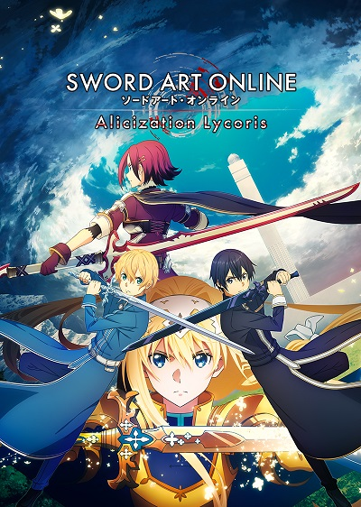 Sword Art Online: Alicization Lycoris (Steam KEY)