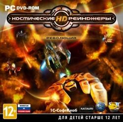 Космические Рейнджеры HD: Революция (Steam) + ПОДАРОК