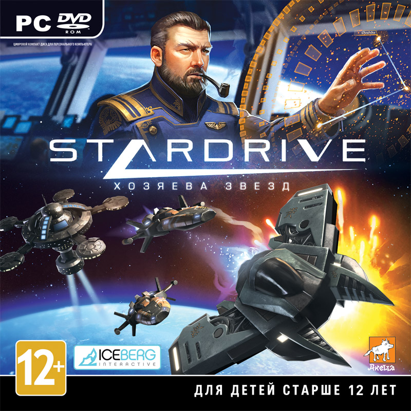 StarDrive. The hosts of stars (Steam KEY) + GIFT