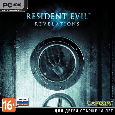Resident Evil Revelations (Steam KEY) + ПОДАРОК