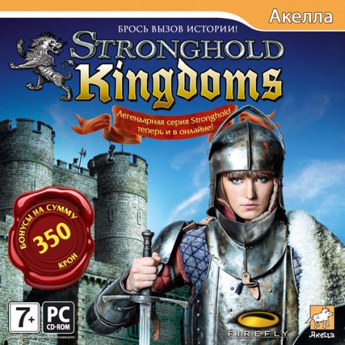 Stronghold Kingdoms. Bonuses for 350 CZK (Jewel Case)