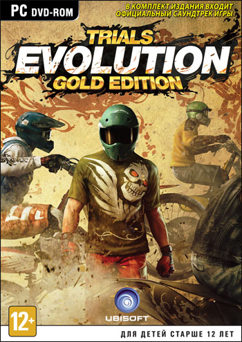Trials Evolution Gold Edition (Uplay KEY) + ПОДАРОК