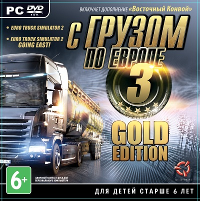 Loaded Europe 3: Gold Edition (Steam KEY) + GIFT