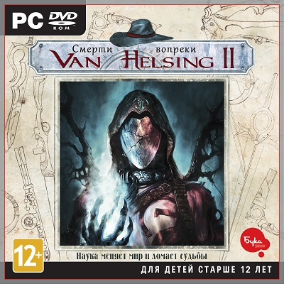 Van Helsing 2. Death Defying (Steam KEY) + GIFT
