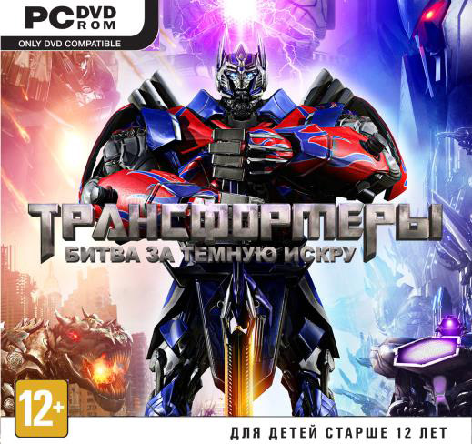 Transformers: Rise of the Dark Spark (Steam KEY) + GIFT