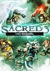 Sacred 3 + 3 DLC + BONUSES (Steam KEY) + GIFT