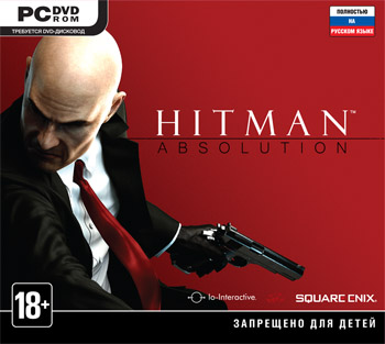 Hitman Absolution (Steam KEY) + ПОДАРОК