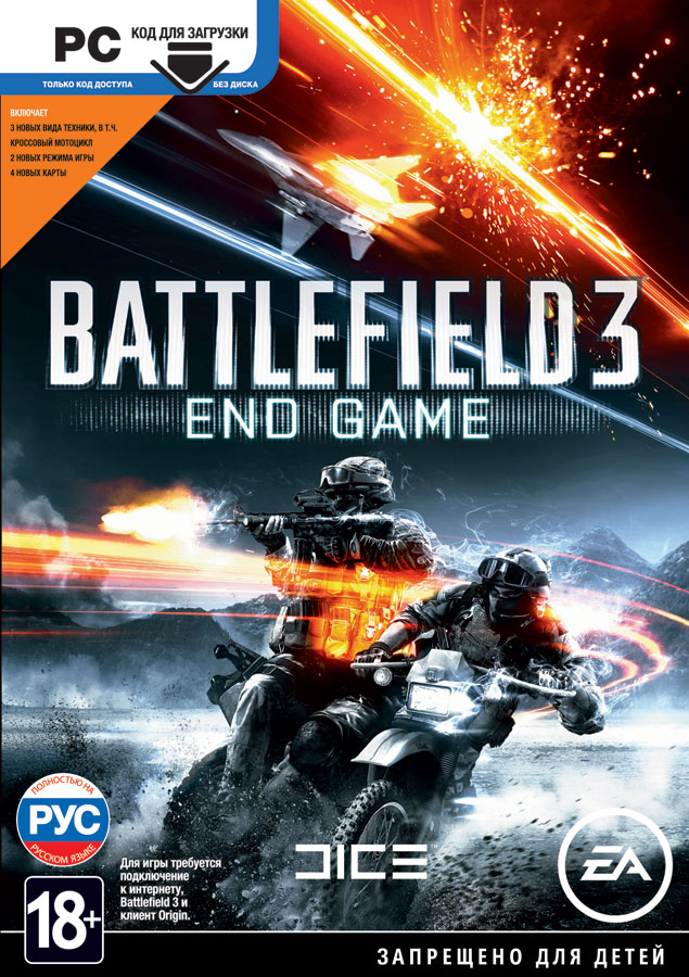 Battlefield 3: End Game (Region Free) + GIFT