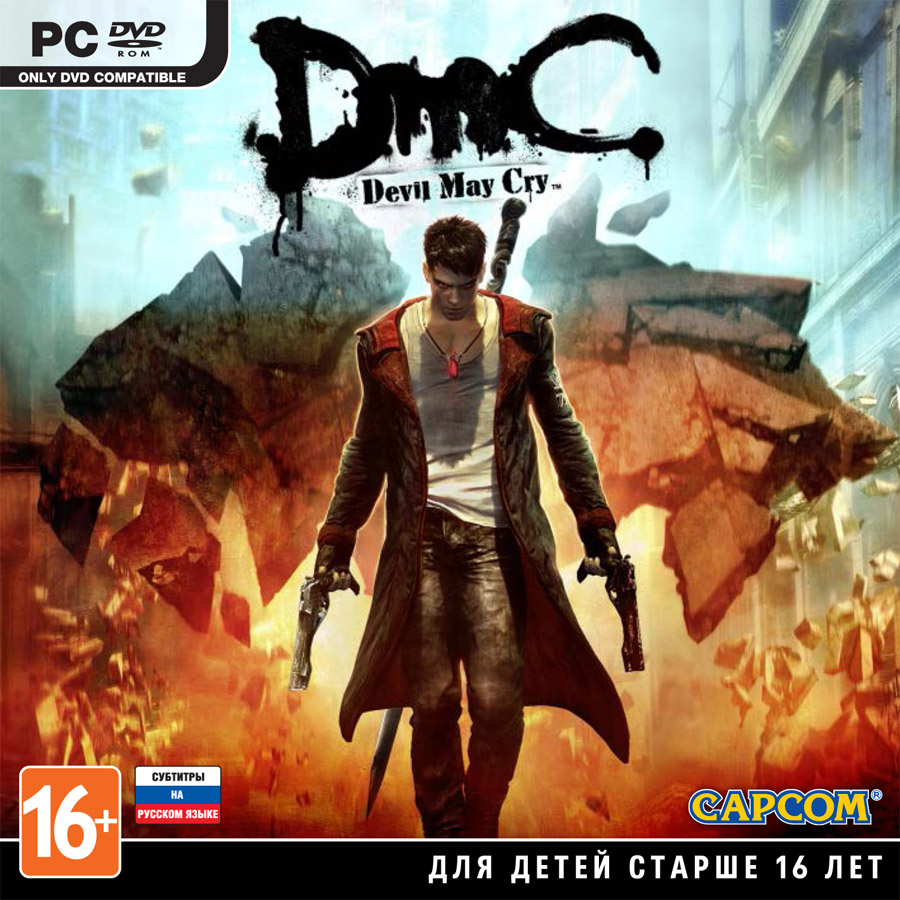 DmC Devil May Cry (Steam KEY) + GIFT