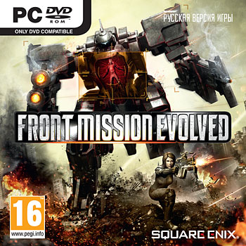 Front Mission Evolved (Steam KEY) + GIFT