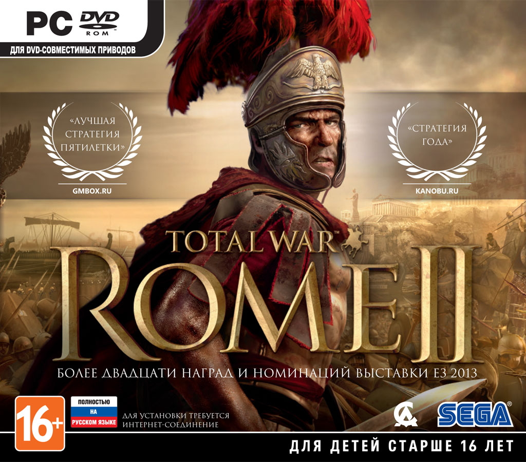 Total War: Rome II: DLC Rage of Sparta + GIFT