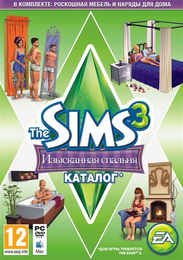 The Sims 3: Master Suite (Origin KEY) + GIFT