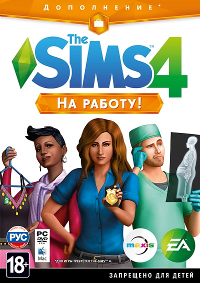 The Sims 4: DLC For work (Origin KEY) + GIFT