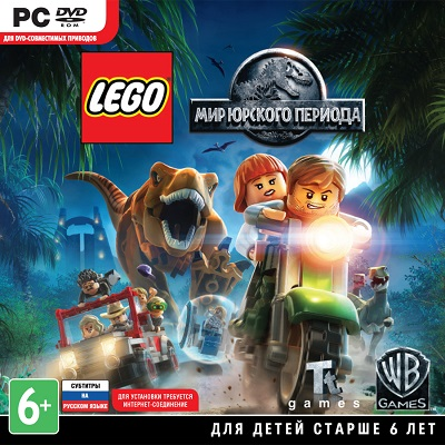 LEGO: World Jurassic (Steam KEY) + GIFT