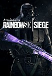 Tom Clancy´s Rainbow Six: Siege DLC Amethyst