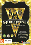 The Elder Scrolls III: Morrowind GOTY (Steam KEY)