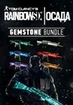 Tom Clancy´s Rainbow Six: Siege DLC Gemstone Bundle