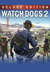 Watch Dogs 2: Deluxe Edition (Uplay KEY) + ПОДАРОК