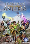 Champions of Anteria (Uplay KEY) + ПОДАРОК