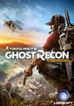 Картинка Tom Clancy´s Ghost Recon Wildlands (Uplay KEY) +ПОДАРОК