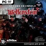 Return to Castle Wolfenstein (Steam KEY) + GIFT