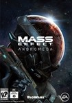 Mass Effect: Andromeda (Region Free / RU) (Origin KEY)
