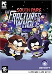 South Park The Fractured but Whole + БОНУСЫ (Uplay KEY)