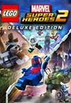 LEGO Marvel Super Heroes 2 Deluxe Edition (Steam KEY)