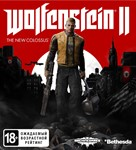 Wolfenstein II: The New Colossus Deluxe Ed. (Steam KEY)