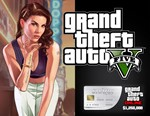 Grand Theft Auto V + Great White Shark (Rockstar KEY)