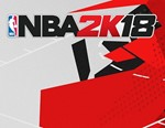 NBA 2K18 (Steam KEY) + ПОДАРОК