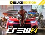 The Crew 2: Deluxe Edition (Uplay KEY) + ПОДАРОК