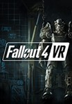 Fallout 4 VR (Steam KEY) + ПОДАРОК