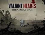 Valiant Hearts: The Great War (Uplay KEY) + ПОДАРОК
