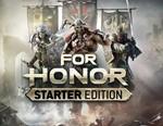 For Honor: Starter Edition (Uplay KEY) + ПОДАРОК