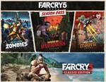 Far Cry 5: Season Pass (Uplay KEY) + ПОДАРОК