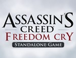 Assassin's Creed Freedom Cry: Standalone Ed.(Uplay KEY)